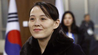कौन है किम यो-जोंग? तानाशाह किम जोंग उन के बाद संभाल सकती हैं उत्तर कोरिया की कमान