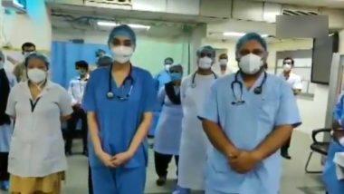 दिल्ली: LNJP अस्पताल के डॉक्टरों को COVID-19 मरीजों की धमकी, बोले- हमें कोरोना हुआ तो हम आपको भी करेंगे संक्रमित, देखें वीडियो