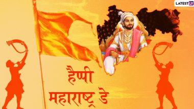 Maharashtra Day 2020 Wishes & Images: मराठी भाषी दोस्तों-रिश्तेदारों से कहें हैप्पी महाराष्ट्र दिवस, भेजें ये Messages, WhatsApp Status, Facebook Greetings, GIF, HD Photos और वॉलपेपर्स