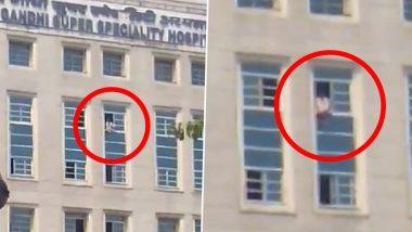 कोरोना संकट: दिल्ली के निजामुद्दीन मरकज में शामिल व्यक्ति ने अस्पताल में आत्महत्या की कोशिश की, स्टाफ ने बचाया; देखें वीडियो
