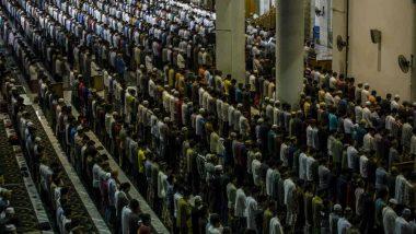 Ramadan 2020: कोरोना वायरस के चलते सऊदी अरब में लोगों से अपील, 'तरावीह' और ईद की नमाज घर पर पढ़े
