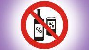 Fake News Alert: पश्चिम बंगाल की राजधानी में हो रही है शराब की होम डिलीवरी? कोलकाता पुलिस प्रमुख ने इन खबरों को बताया झूठा