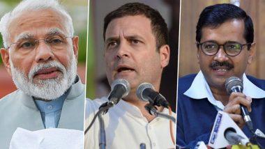 Ramadan 2020: रमजान के खास मौके पर पीएमनरेंद्र मोदी, राहुल गांधी और अरविंद केजरीवाल सहित इन नेताओं ने देशवासियों कोदी मुबारकबाद