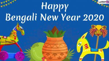 Pohela Boishakh 2020 Wishes: बंगाली नववर्ष पर प्रियजनों को भेजें ये WhatsApp Stickers, Facebook Messages, GIF Images, SMS, Wallpapers, Quotes और दें पोइला बैसाख की शुभकामनाएं