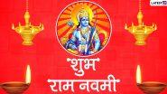 Ram Navami 2021 Messages: अपने सगे-संबंधियों से कहें शुभ राम नवमी, भेजें ये प्यारे हिंदी WhatsApp Stickers-Photo और एचडी वॉलपेपर्स