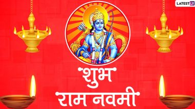 Ram Navami 2020 Messages: अपने सगे-संबंधियों से कहें शुभ राम नवमी, भेजें ये प्यारे हिंदी WhatsApp Stickers, Facebook Greetings, GIF Wishes, Photo SMS और एचडी वॉलपेपर्स