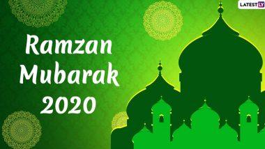Ramzan Mubarak 2020 Advance Wishes & Greetings: रब की इबादत का पाक महीना हो रहा है शुरू, इन  WhatsApp Message, HD Image और Stickers को भेजकर अपने दोस्तों को कहें रमजान मुबारक