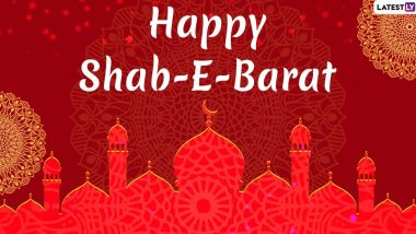Shab-e-Barat 2021: कब है शब-ए-बरात की अफज़ल रात? जानें इस्लाम में क्यों है अहम