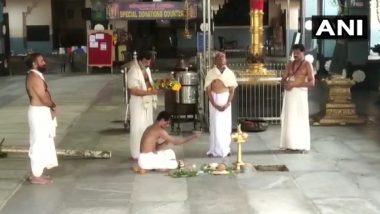 केरल: श्रद्धालुओं की गैर-मौजूदगी में मनाया जाएगा 7 दिवसीय त्रिशूर पूरम उत्सव, लॉकडाउन के बीच पुजारियों ने झंडा फहराने की निभाई रस्म