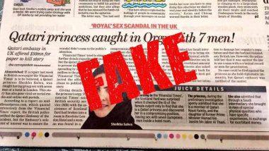 Fact Check: क्या सच में 7 पुरुषों के साथ आपत्तिजनक हालत में पकड़ी गई कतर की राजकुमारी? जानिए हकीकत