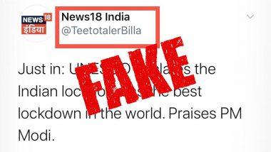 Fact Check: यूनेस्को ने भारत के लॉकडाउन को दुनिया का सर्वश्रेष्ठ लॉकडाउन घोषित किया? जानिए पूरी सच्चाई