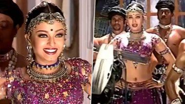ऐश्वर्या राय बच्चन का वो Video हुआ Leak जो कभी नहीं हुआ रिलीज
