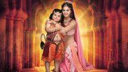 Hanuman Jayanti 2020: हनुमान जयंती के मौके पर यहां साथ मिलकर करें पाठ हनुमान चालीसा का पाठ