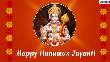 Hanuman Jayanti 2020: कब है हनुमान जयंती? क्यों लिया शिवजी ने हनुमान अवतार? जानें पूजा-विधि, मुहूर्त और रोचक कथा