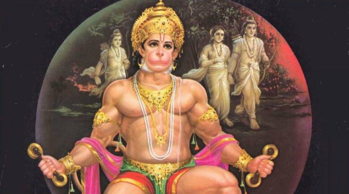 Hanuman Jayanti 2020: हनुमान चालीसा का पाठ पढ़ने से होता है बड़ा लाभ और दूर हो जाते हैं सारे क्लेश, यहां पढ़ें बोल