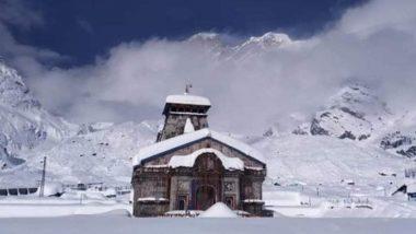 उत्तराखंड: केदारनाथ धाम के कपाट 29 अप्रैल को खुलेगें, मुख्य पुजारी समेत 16 लोग रहेंगे मौजूद, आम भक्तों को मंदिर में दर्शन की अनुमति नहीं
