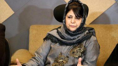 जम्मू-कश्मीरः PSA के तहत नजरबंद महबूबा मुफ्ती को घर पर शिफ्ट किया गया, जारी रहेगी हिरासत