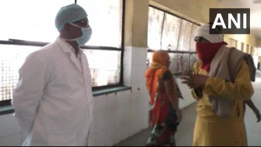 राजस्थान: गर्भवती महिला को जनाना अस्पताल ने भर्ती करने से किया मना, नवजात बच्चे की हुई मौत, पति ने लगाया यह आरोप
