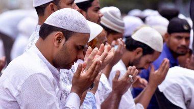 Friday Namaz Importance: मुसलमान शुक्रवार को नमाज क्यों अदा करते हैं, जानें क्यों जरूरी होती है जुम्मे की नमाज