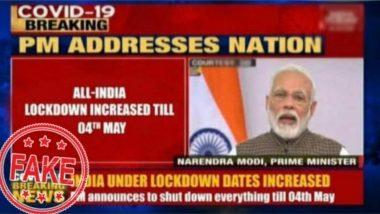 Fact Check: भारत में लॉकडाउन की बढ़ सकती है अवधि? इस दावे के साथ वायरल हो रहे मैसेज की PIB ने पड़ताल कर बताई सच्चाई