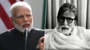 बॉलीवुड की शॉर्ट फिल्म 'फैमिली' को मिली पीएम मोदी की शाबासी, आया ये ट्वीट