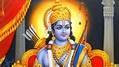 Shree Rama Navami 2020: क्यों कहते हैं श्रीराम को 'मर्यादा पुरुषोत्तम? जानें 'श्रीराम' मंत्र जपने के फायदे