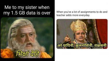 Ramayan Funny Memes And Jokes: रावण वध से लेकर लक्ष्मण, विभीषण व कुंभकर्ण तक रामायण के इन किरदारों के फनी मीम्स और जोक्स हुए वायरल, जिन्हें देख हंसी से लोटपोट हो जाएंगे आप