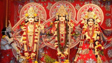 Rama Navami 2020 Bhajan, Song: 'भये प्रगट कृपाला' इस खूबसूरत राम भजन के साथ मनाएं राम नवमी का येपावन त्योहार