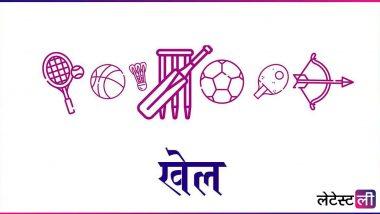 खेल की खबरें | भारत में 2023 विश्व कप में खेलने के लिये आईपीएल अनुभव मददगार होगा: बिलिंग्स