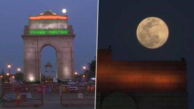 April Super Pink Moon 2020 दिल्ली के इंडिया गेट पर कैमरे में हुआ कैद, साल के सबसे बड़े सुपर मून की देखें तस्वीरें
