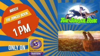 The Jungle Book On DD Time & Schedule: मोगली ने फिर दी दस्तक, टीवी शो 'द जंगल बुक' की हुई वापसी