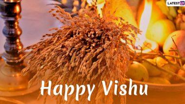 Happy Vishu 2020 Wishes & Images: विशु के शुभ अवसर पर इन आकर्षक WhatsApp Stickers, GIF Greetings, Photo SMS, HD Wallpapers के जरिए अपनों को दें शुभकामनाएं