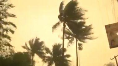VIDEO: कोरोना वायरस प्रकोप के बीच असम में बदला मौसम का मिजाज, धूल भरी आंधी के साथ चली तेज हवाएं