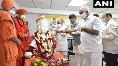 Basava Jayanti 2020: कर्नाटक के सीएम बीएस येदियुरप्पा ने चेहरे पर मास्क लगातार सेलिब्रेट किया बसवा जयंती, कई नेता भी रहे मौजूद
