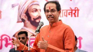 महाराष्ट्र: सीएम उद्धव ठाकरे को राहत, EC ने विधान परिषद चुनाव कराने का लिया फैसला