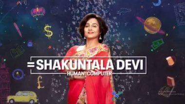 गुलाबो सिताबो के बाद अब विद्या बालन की फिल्म शंकुतला देवी भी होगी OTT प्लेटफॉर्म पर रिलीज