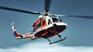 Maharashtra: भिवंडी के किसान ने बिजनेस टूर के लिए खरीदा 30 करोड़ का हेलीकॉप्टर