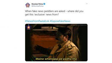 मुंबई पुलिस ने शेयर किया 'पाताल लोक' का Meme, फेक व्हाट्सएप न्यूज के खिलाफ लोगों को किया अलर्ट