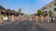 Lockdown 5.0: महाराष्ट्र में लॉकडाउन  30 जून तक बढ़ा, रात 9 बजे से सुबह 5 बजे तक  जारी  रहेगा कर्फ्यू
