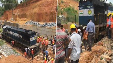 कर्नाटक: केरल से जयपुर जा रही 'श्रमिक स्पेशल ट्रेन' मंगलुरू में पटरी से उतरी, कोई हताहत नहीं