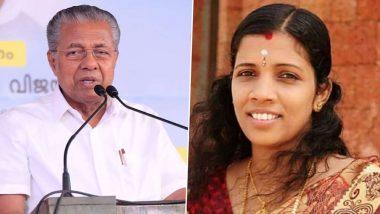 केरल की नर्स लिनी पुथुस्सेरी को मुख्यमंत्री पिनाराई विजयन ने किया याद, निपाह वायरस पीड़ितों की सेवा करते हुए तोड़ा था दम