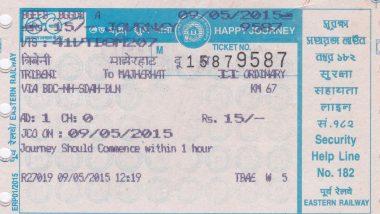 देशभर के 1.7 लाख केंद्रों पर 22 मई से फिर शुरू होगी रेल टिकटों की बुकिंग