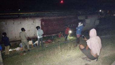 उत्तर प्रदेश: श्रमिकों को लेकर जा रही बस प्रयागराज में पलटी, दर्जन भर से ज्यादा मजदूर घायल