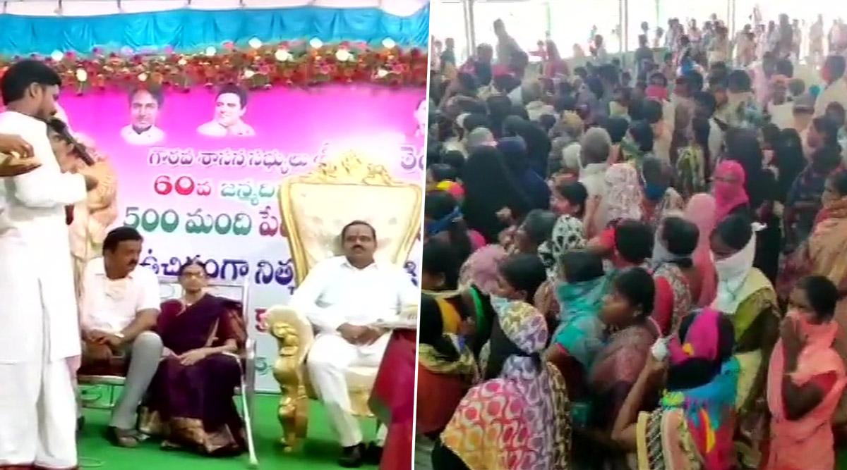 तेलंगाना में लॉकडाउन के नियमों की उड़ी धज्जियां, TRS विधायक ने मनाया जन्मदिन