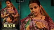 Oscar 2021 की दौड़ में पहुंची Vidya Balan स्टारर 'Natkhat'