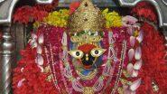 Vindhyavasini Puja 2020: कौन हैं मां विंध्यवासिनी! जानें इनका महत्व, पूजा विधि और कथा!
