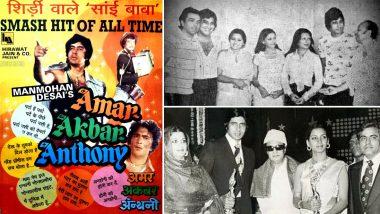 अमिताभ बच्चन ने कहा अगर आज के दौर में रिलीज होती 'अमर अकबर एंथनी' तो कमाई के मामले 'बाहुबली' को भी पछाड़ देती