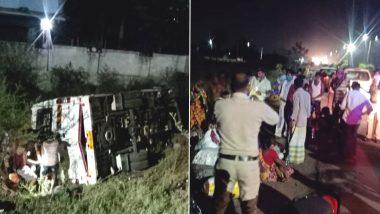 मुंबई से कोलकाता जा रही प्रवासी श्रमिकों से भरी बस राजनांदगांव के पास पलटी, 7 लोग घायल