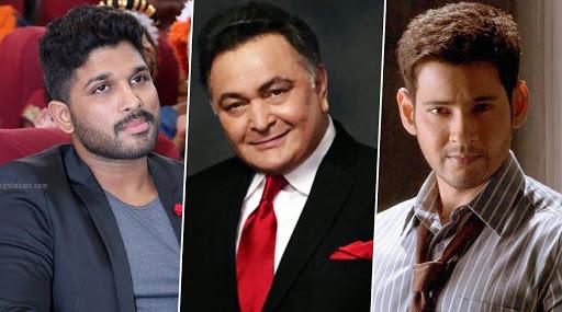 RIP Rishi Kapoor: महेश बाबू और अल्लू अर्जुन जैसे साउथ के सितारों ने भी ऋषि कपूर को दी श्रद्धांजलि