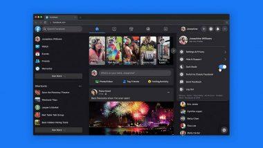फेसबुक ने डेस्कटॉप यूजर्स के लिए जारी किया डार्क मोड, यहां जानें Facebook के नए फीचर को कैसे करें ऑन